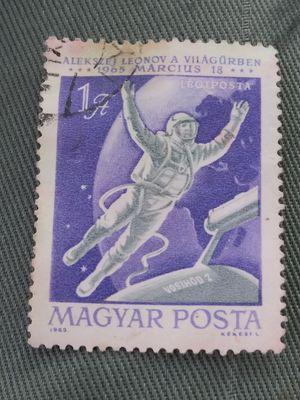 1965 vintage Magyar Posta stamp for Sale in Oklahoma City, OK