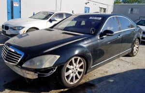 Parting out 2007 Mercedes Benz S550 S Class S63 S600 S 550 AMG for Sale in Lake Worth, FL