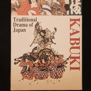 Kabuki Traditional Drama Of Japan Postcards for Sale in Los Angeles, CA