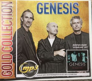 GENESIS - Gold Collection 14 Albums 1969-2017 for Sale in Hollywood, FL