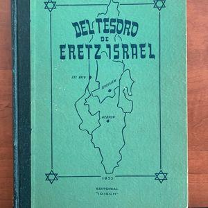 Libro Sobre Israel, Tora, Judio, Book for Sale in Hanford, CA
