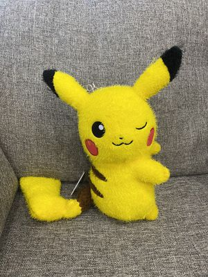 New Pokemon Sun & Moon Relaxation Time Pikachu Plush 10» for Sale in Sacramento, CA