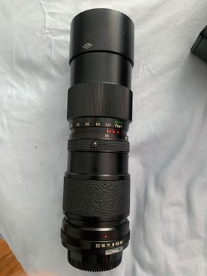 Nikon Lenses for Sale in Colma, CA