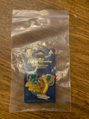 Shanghai opening resort tiger pin! Limited release Disney for Sale in Boynton Beach, FL