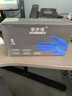 4MM Nitrile Powder Free Non Exam Gloves for Sale in New York, NY