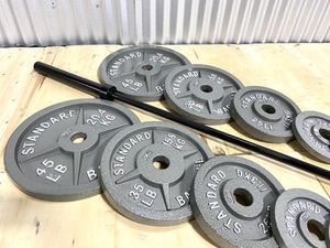 New Olympic Barbell Set 300lb Gym Equipment Home Fitness Bar 14 Plates for Sale in Garden Grove, CA