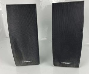 Bose speakers 251 for Sale in Irvine, CA