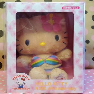 Hello Kitty 45th Anniversary Tan Surfer Plush for Sale in New York, NY