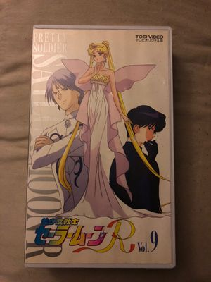 Original VHS Sailor Moon Pretty Soldier for Sale in Moreno Valley, CA