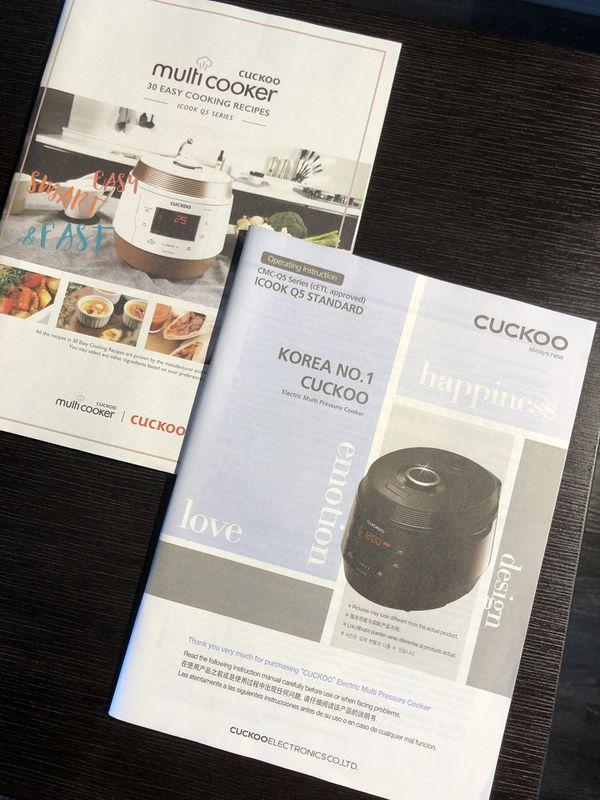 Cuckoo Rice Cooker/Steamer