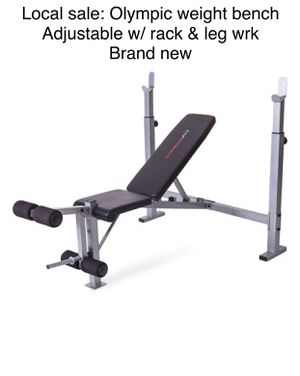 Olympic adjustable workout bench with adjustable rack area, leg developer brand new in box made by top workout company CAP Barbell. Great for exercis for Sale in Edgewood, WA