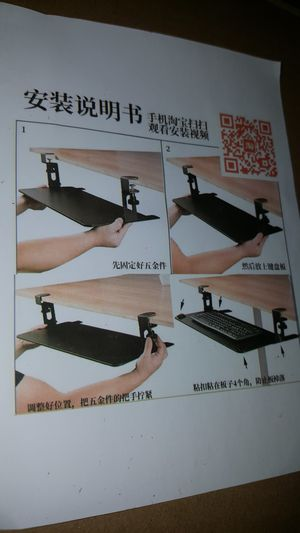 Desk Metal Keyboard Pad Attachment for Sale in Los Angeles, CA