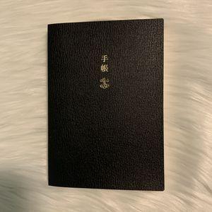2019 Hobonichi a6- English for Sale in Burien, WA