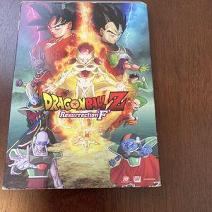 NIB DragonballZ ResurrectionF Movie for Sale in San Diego, CA
