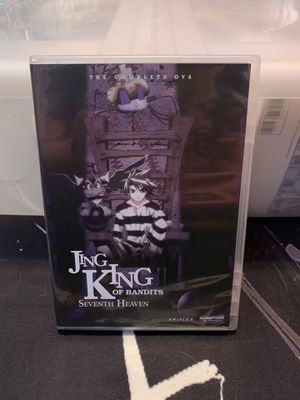 Jing King of Bandits Seventh Heaven Complete OVA DVD for Sale in Cerritos, CA