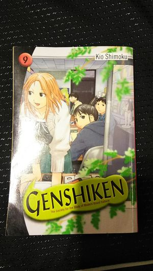 Genshiken for Sale in Jacksonville, FL