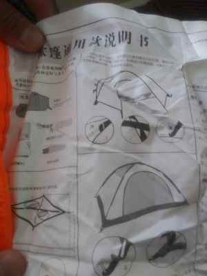 Tent and. Fishing rod for Sale in North Las Vegas, NV