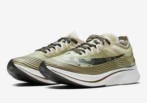 Nike Zoom Fly Camo Swoosh for Sale in Arlington, VA