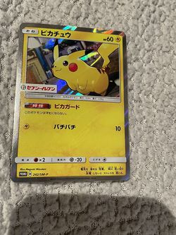 Rare Pikachu 7/11 Japanese Promo 242/SM-P for Sale in Snohomish,  WA
