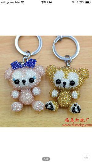 3D bead bear keychain for Sale in Brooklyn, NY