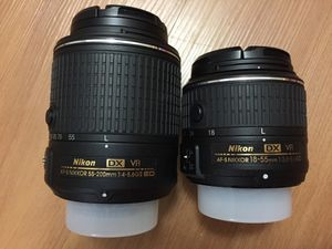 Nikon Zoom DX lens for Sale in Westmont, IL