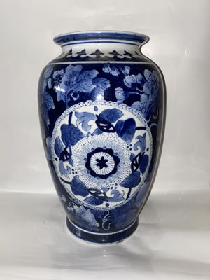 Blue China Vase Antique for Sale in Las Vegas, NV