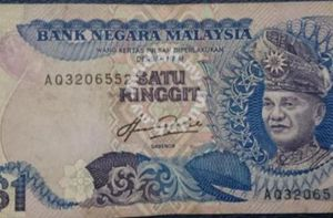 Old Malaysian 1 Ringgit for Sale in Sacramento, CA
