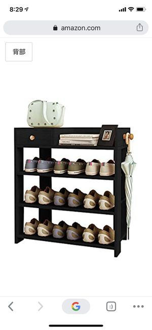 Wood MDF Board Shoe Rack Shelf with One Drawer Clothes Rack Shoe Storage Shelves Free Standing Flat Racks Classic Style - Multi Function Shelf Organi for Sale in Arcadia, CA