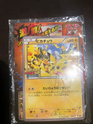 Japanese pikachu promo 68/xy pokemon card for Sale in Renton, WA