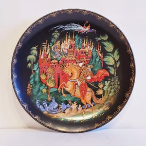 Russian Mythology Themed Plate for Sale in Surprise, AZ