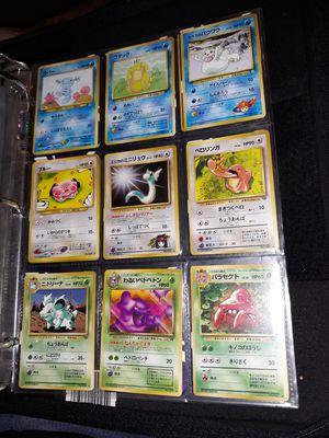 Japanese Pokemon Cards for Sale in Austin, TX