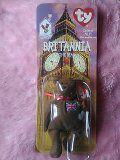 RARE error Britannia the bear teanie beanie babie for Sale in Malaga, WA