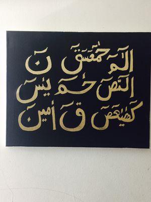 16x20 acrylic calligraphy on canvas Muslim Arabic lohe Qurani for Sale in East Brunswick, NJ