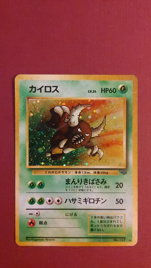 Pinsir Japanese Rare holo for Sale in Brooklyn, NY