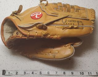 "Rawlings baseball glove. RHT. ""The Finest in the Field!"" for Sale in Houston,  TX"