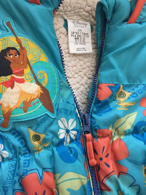 Girls~ Disney Moana Puffer Jacket Size 5/6