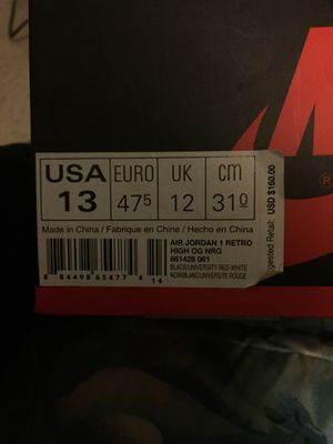 Jordan 1 homage to home (non-numbered) for Sale in Plano, TX