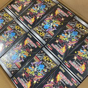 Pokemon Japanese Shiny Star V New Charizard! for Sale in Santa Ana, CA