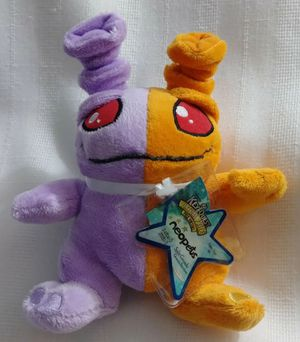 NEW NWT Neopets SPLIT GRUNDO Sealed KeyQuest Code Plush Doll Series 4 for Sale in Homestead, FL