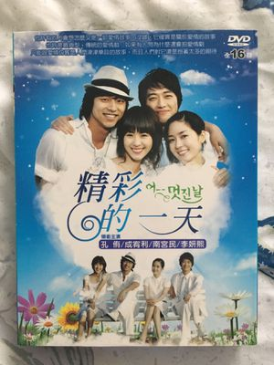 3 Disc Asian Drama for Sale in undefined