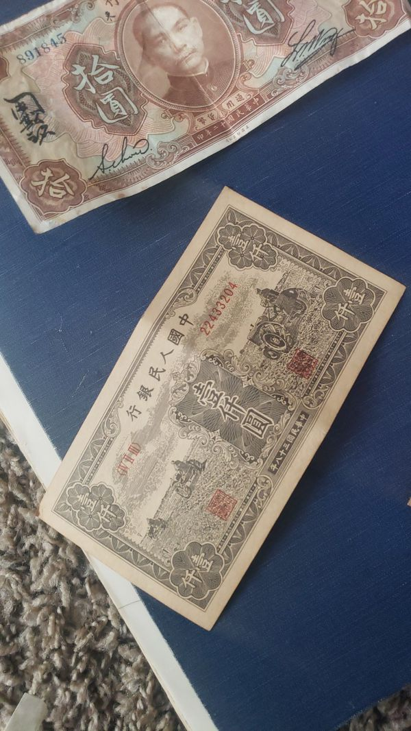China old bank notes
