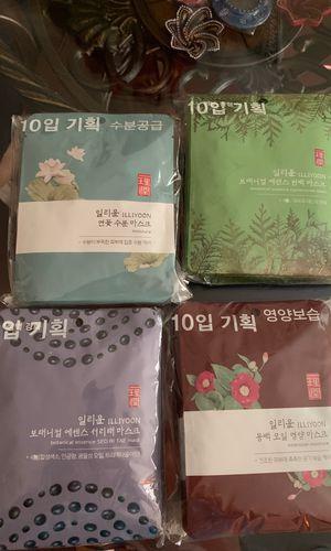 Authentic Korean face masks for Sale in Smyrna, GA