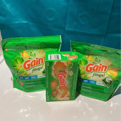 Gain for Sale in University Park,  MD