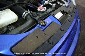 Honda civic si cooling plate for Sale in Los Angeles, CA