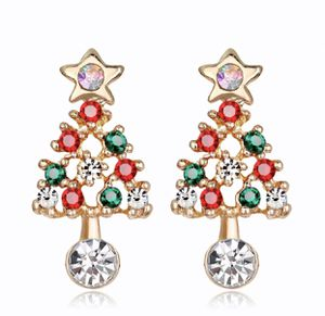 Christmas Tree Earrings for Sale in Maple Valley, WA