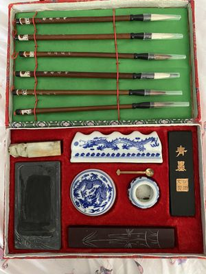 Antique Chinese calligraphy set for Sale in San Antonio, TX
