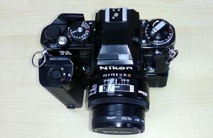 ***\\\ NIKON FA FILM CAMERA BUNDLES PACKAGE COLLECTIBLE WITH ACCESSORIES ///*** for Sale in Oceanside, CA