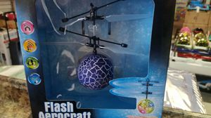 Flash Aero raft kids game latest science and technology for Sale in Dallas, TX