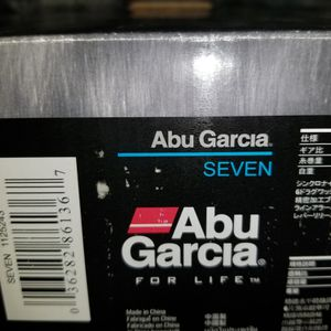 Abu Garcia 7000 (2 Of Them) for Sale in Indianapolis, IN
