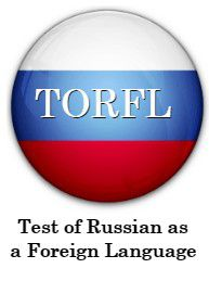 RUSSIAN TUTOR WANTED for Sale in Manassas, VA